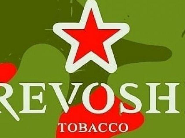 Revoshi tütün kodları, revoshi kod listesi ve anlamı